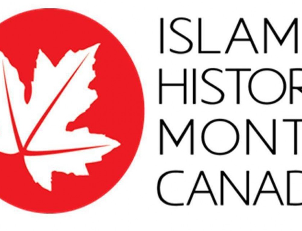 Canadian Islamic Heritage Month: A Reflection